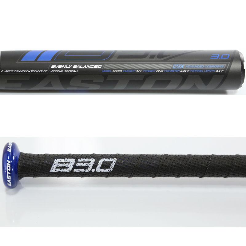 Choosing the right softball bat for league play.
